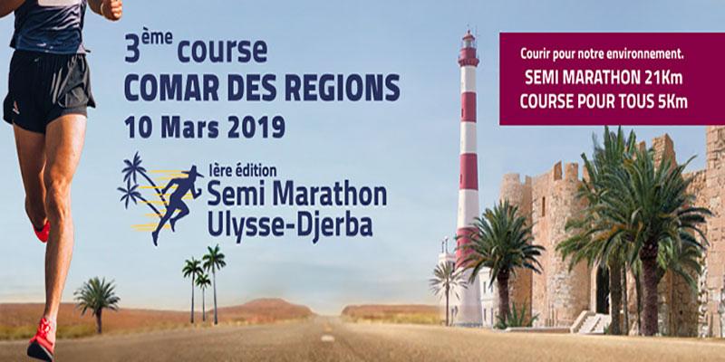 Première édition du Semi-Marathon Ulysse-Djerba sous le thème 'courir pour son environnement'
