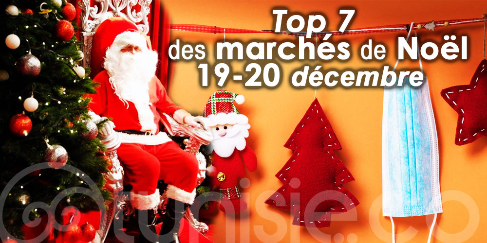 Top 7 des marchés de Noël à ne pas rater pour le Week-end du 19-20 décembre