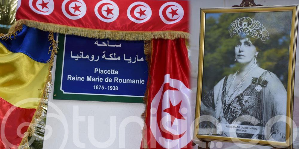 Inauguration de la Placette Reine Marie de Roumanie à Tunis