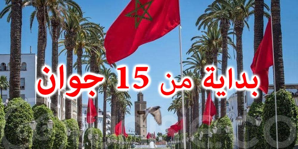السماح للتونسيين بدخول المغرب ودورة استثنائية للطلبة منهم