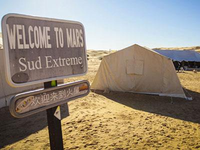 Le Camp Mars désigné Impact Entrepreur Of The Year au Social Business Program