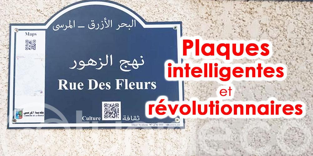 Plaques intelligentes et révolutionnaires pour les rues de La Marsa