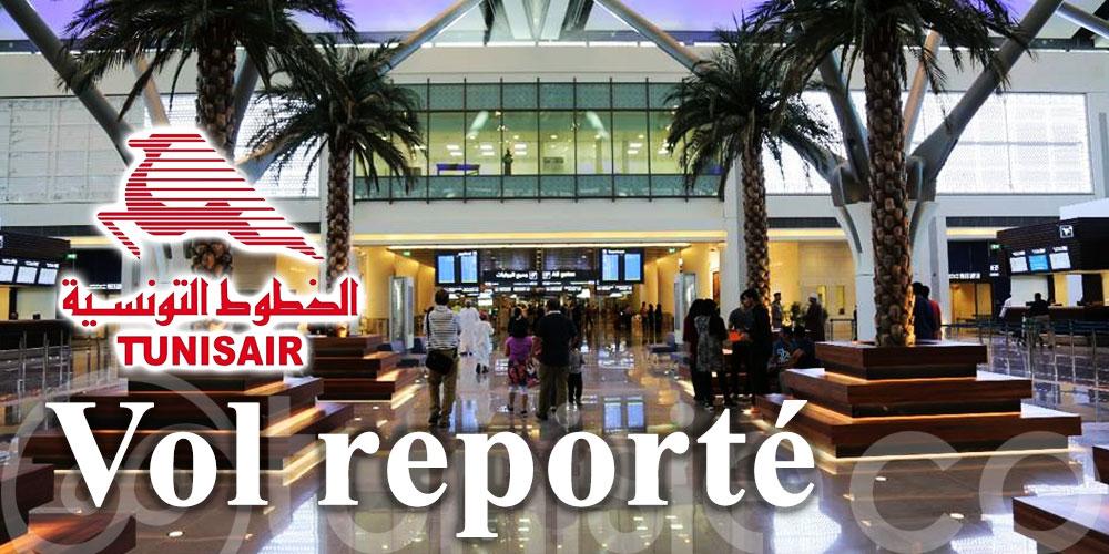 Prévu le 12 juillet, le vol Tunisair sur Mascate est reporté