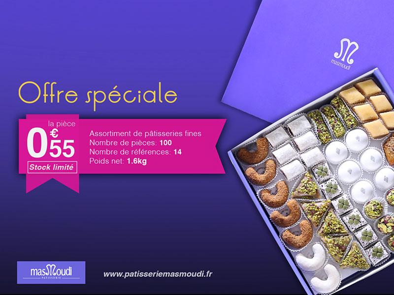 masmoudi-300517-2.jpg