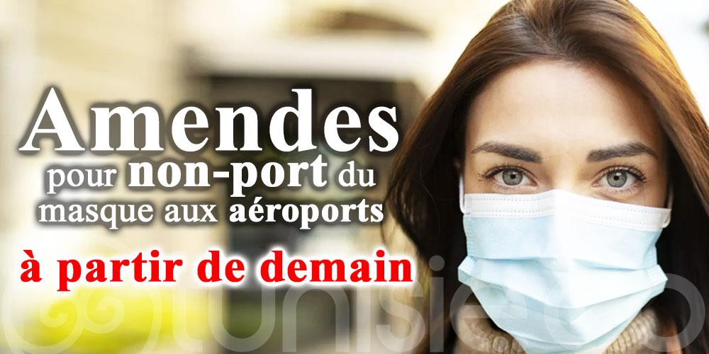 Amendes pour non-port du masque aux aéroports à partir de demain
