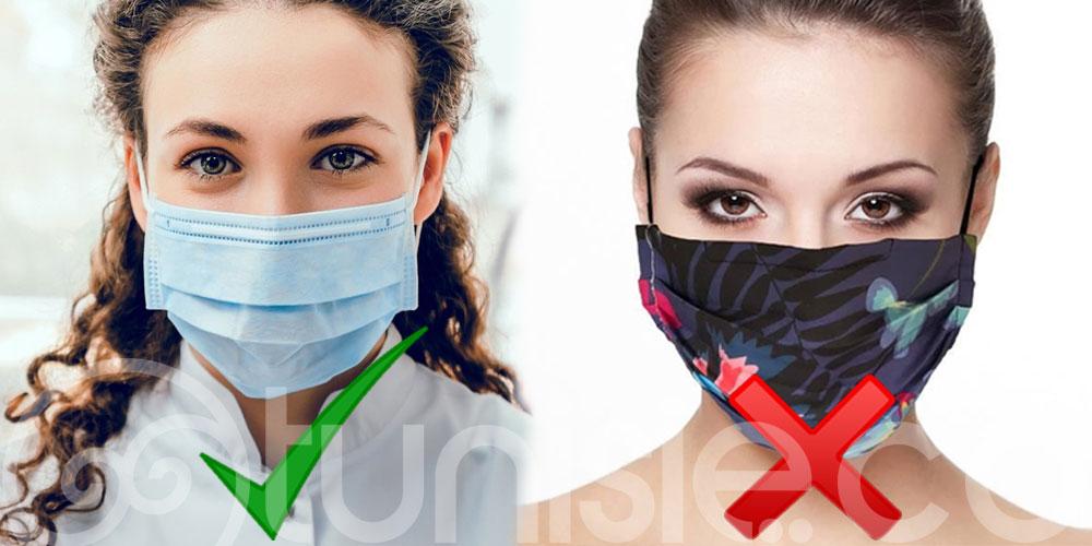 Seuls les masques chirurgicaux sont admis à bord des avions, en France