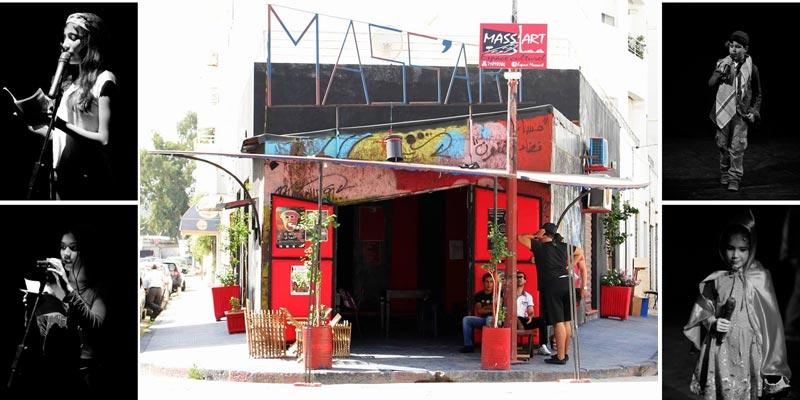 massart-250617-1.jpg