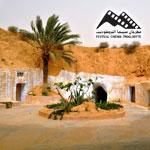 1ère édition du Festival Cinéma Troglodyte du 14 au 17 Octobre