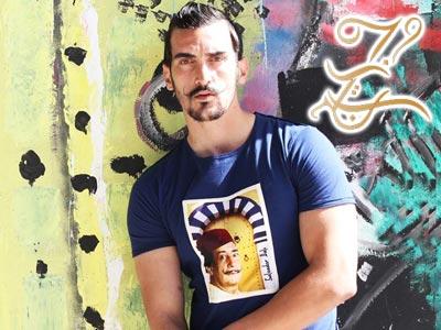 MaZij, la nouvelle ligne de Street Wear aux inspirations tunisiennes