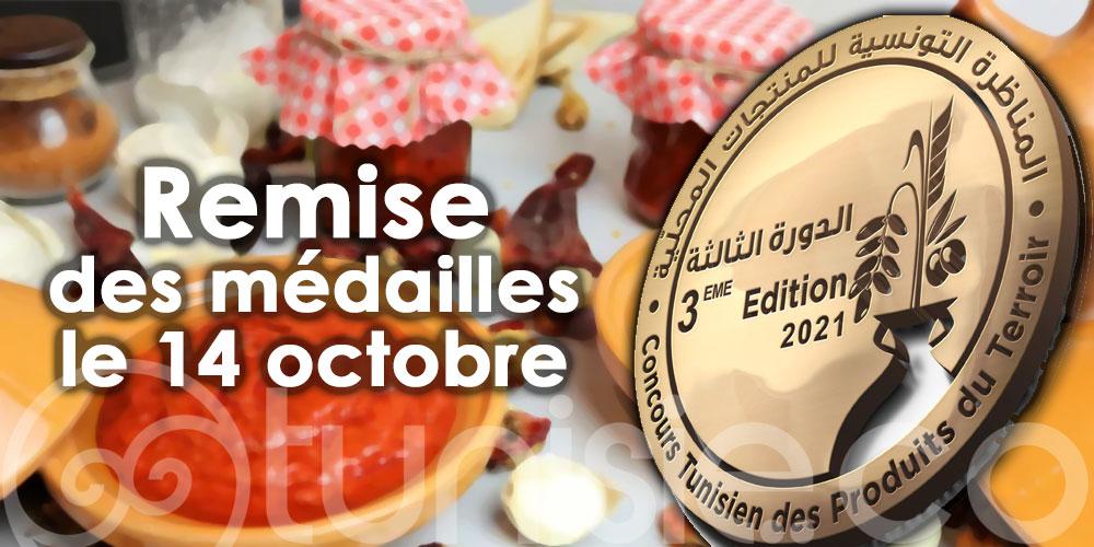 La Cité des sciences abrite le Concours tunisien des produits du terroir