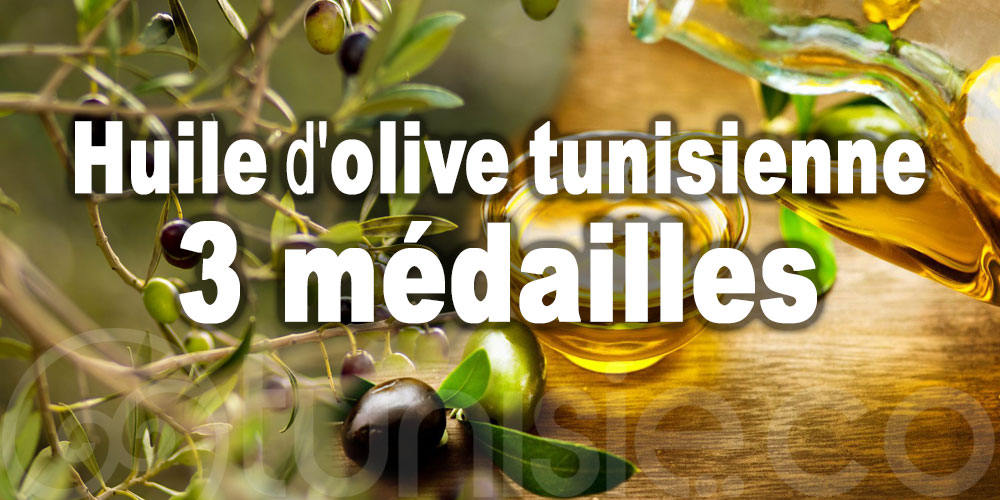 L'huile d'olive tunisienne primée en Argentine