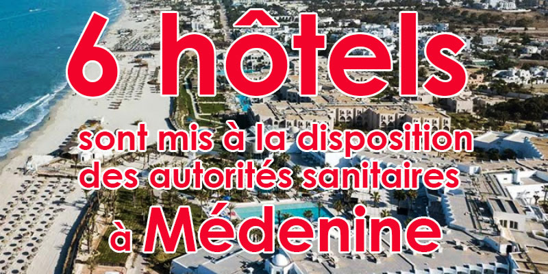 6 hôtels sont mis à la disposition des autorités sanitaires à Médenine
