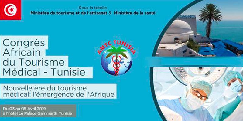 Congrès Africain du Tourisme Médical du 3 au 5 avril à Tunis