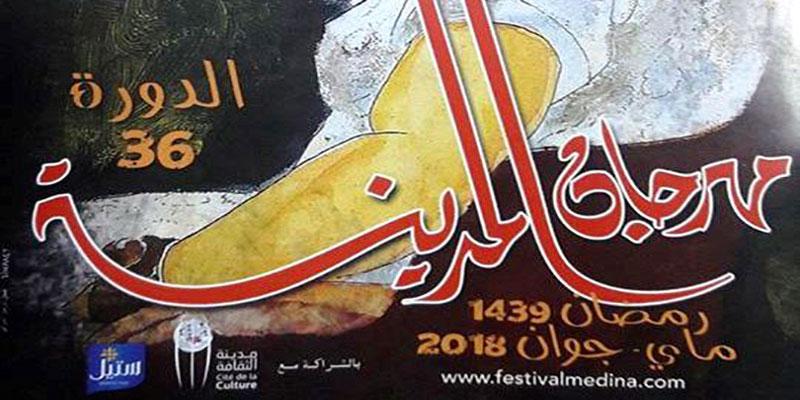 Festival de la médina 2019 : Le programme complet
