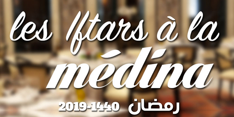 https://tunisie.co/article/11735/reserver/iftars/iftars-a-la-medina-de-tunis-464613