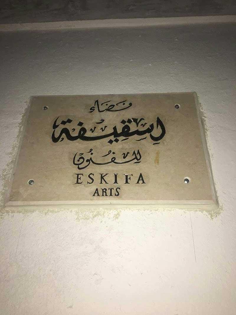 medina-121218-22.jpg