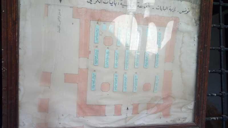 medina-121218-28.jpg