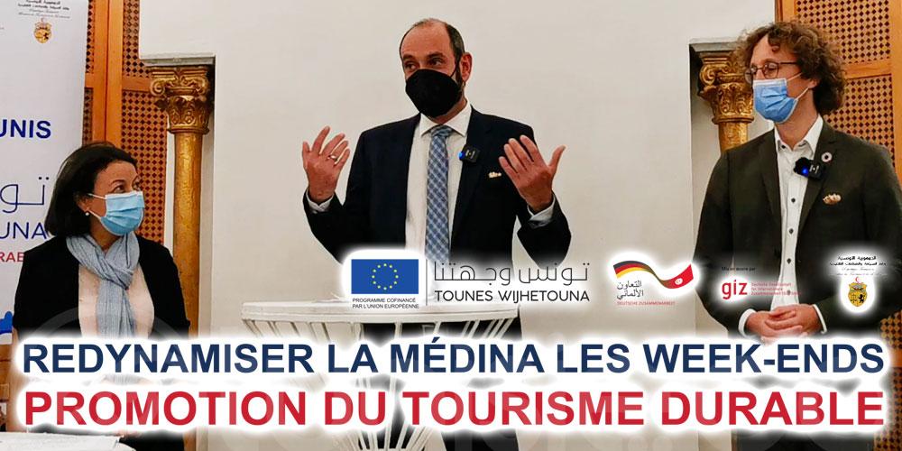 En vidéo : Comment redynamiser l'activité touristique à la Médina de Tunis les Week-ends ?