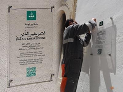 Projet de signalétique culturelle numérique pour les monuments de la Médina de Tunis