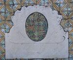 Médina de Tunis: Architecture