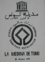 Visite guidée de la Médina de Tunis