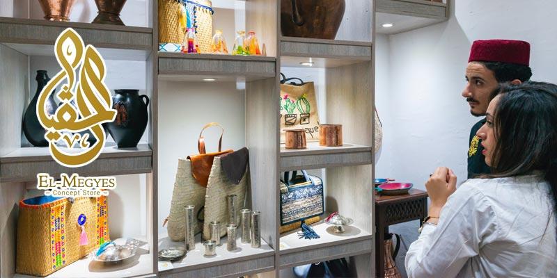 Découvrez El Megyes, le premier Concept Store à la Médina de Tunis