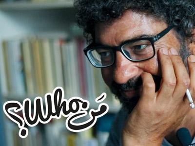 Men_Who Kamel Zaghbani ? Ecri-culteur, premier de son nom