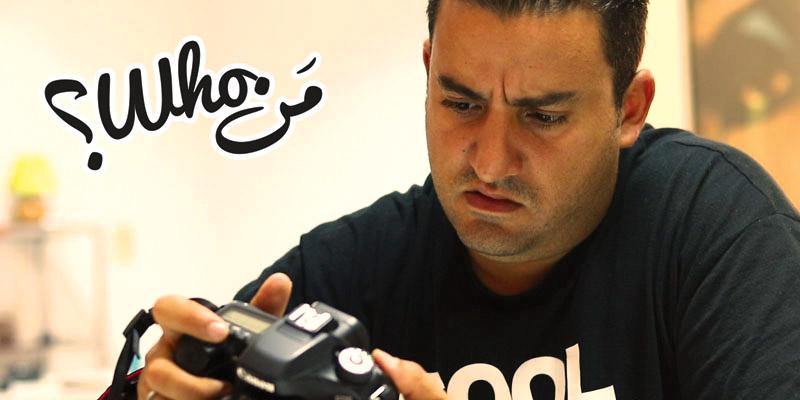 Men_Who Mehdi Jouini ? Producteur et musicien