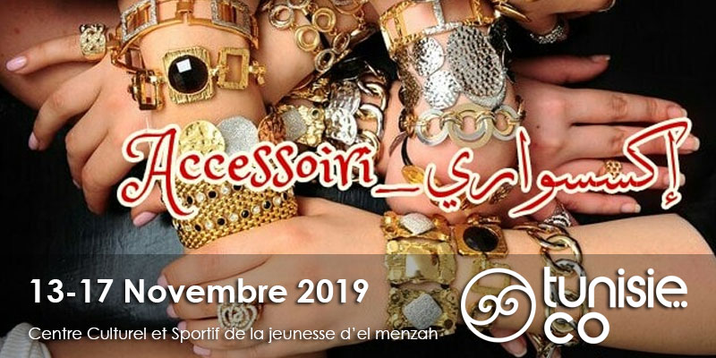 Événement Artisanal du 13 au 17 Novembre