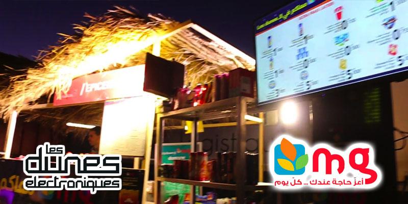 En vidéo : MG accompagne ses clients aux Dunes Electroniques avec un magasin au cœur du désert !