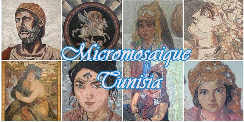 micromosaique-tunisie-040718-1.jpg