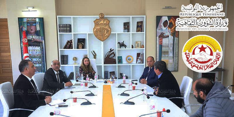 وزيرة الشؤون الثقافية تلتقي ممثلين عن الاتحاد العام التونسي للشغل