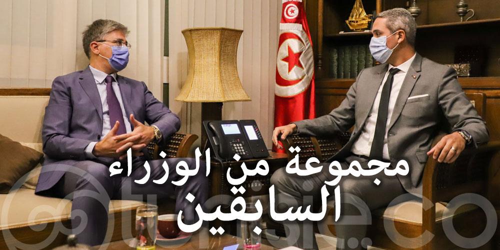 محمد المعز بلحسين يلتقي ثلة من الوزراء السابقين للسياحة