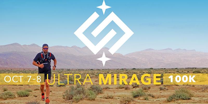 Ultra Mirage el Djerid 100km : Première course d'ultra trail au Chott El Djerid