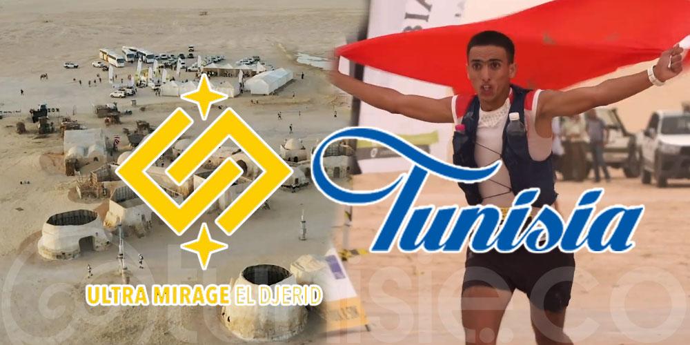En vidéo: Tout sur l'incontournable marathon Ultra Mirage El Djerid