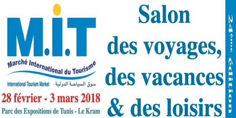 Tunisie : Le salon du tourisme M.I.T 2018 se tiendra du 28 février au 3 mars