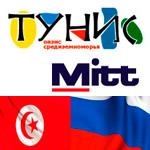 Tunisie: le meilleur stand au salon mondial du tourisme de Moscou