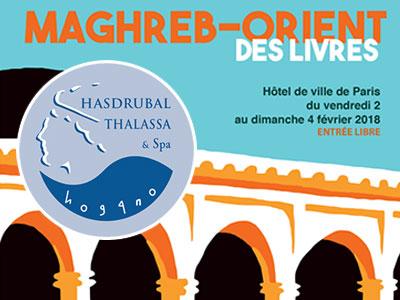 La collection de peinture de l'Hasdrubal Thalassa s'expose a l'hotel de ville de Paris