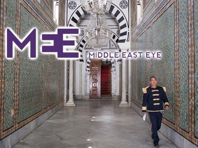 Les palais beylicaux en Tunisie aux yeux du Middle East Eye