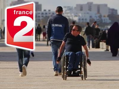En vidéo : La Tunisie idéale pour les personnes à mobilité réduite