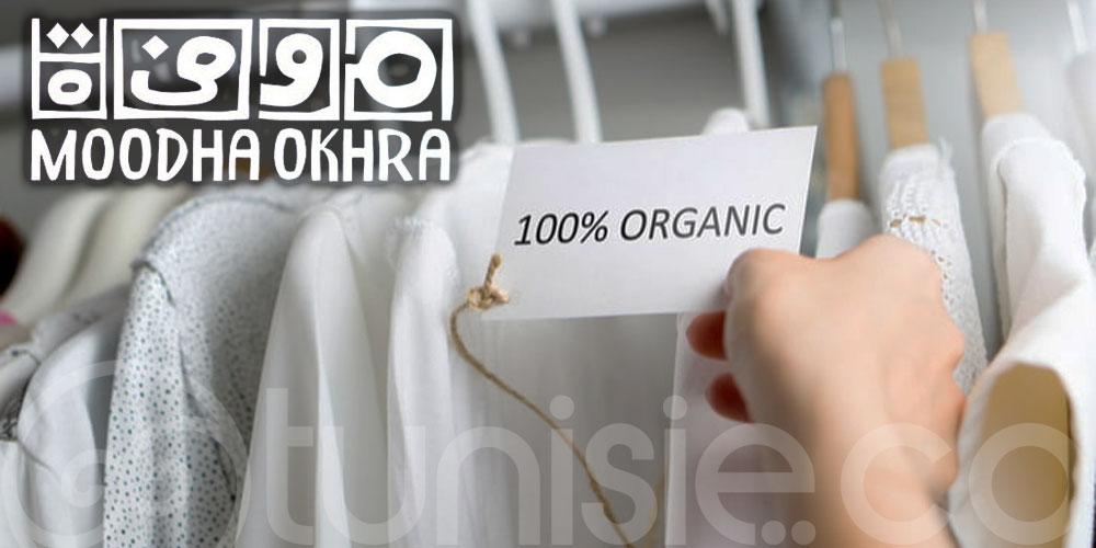 Vers une mode qui respecte l'éthique et l'environnement, Moodha Okhra