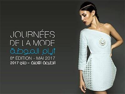 Le designer tunisien Faouzi Naouar excelle aux Journées de la mode en Algérie