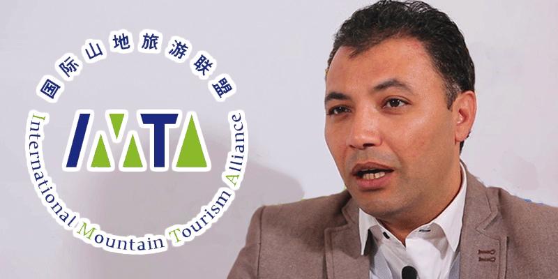 Le Tunisien Moez Kacem fait partie du comité des experts de l'IMTA