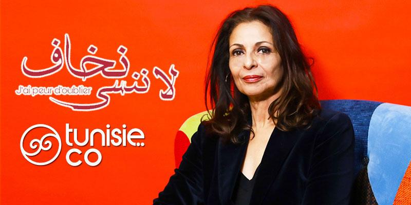 En vidéo: Mona Belhaj remonte le temps pour combattre l'oubli