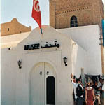 Musée de Monastir