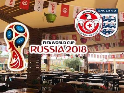 Où regarder le match Tunisie Vs Angleterre ? Les adresses Tunisie.co