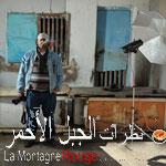 'Regards sur la Montagne Rouge' expo photo à Jbel Lahmar du 24 au 28 mars