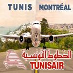 Plus de 16 670 passagers sur la ligne Montréal de Tunisair