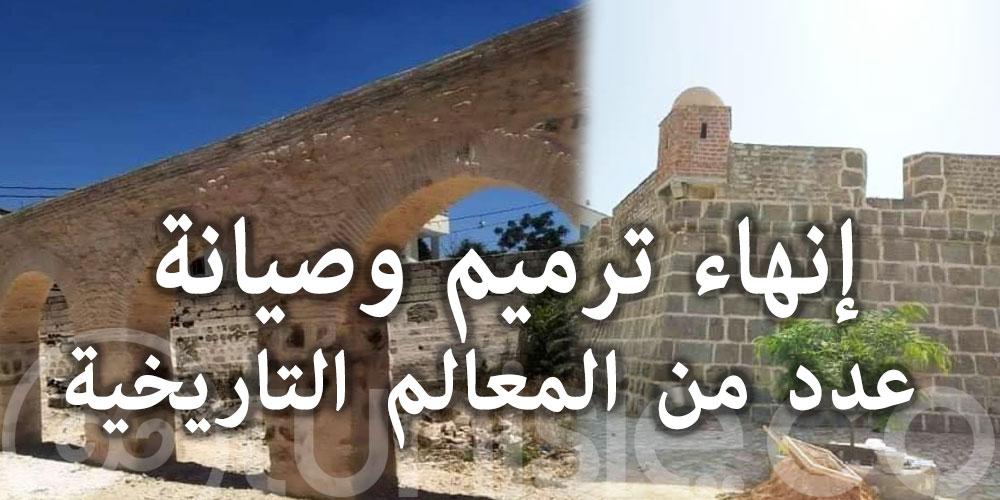 إنهاء جملة من مشاريع الترميم والصيانة والتثمين بعدد من المعالم التاريخية