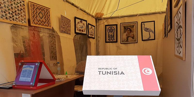 La mosaïque romaine primée au Festival international de l'artisanat à Baku